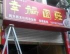 重庆50强小面技术培训加盟正宗重庆小面技术培训出租