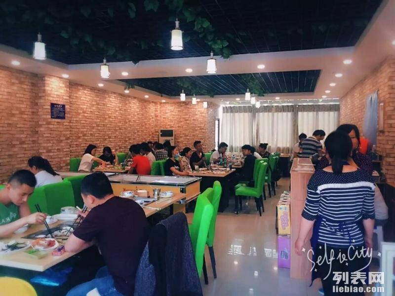 韩式烤肉加盟店排行榜 旭猛馋味轩烤肉加盟 小本高利项目