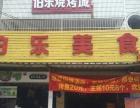 西乡塘秀灵路品牌连锁冷饮店转让