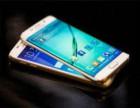 哈尔滨旧手机回收旧二手三星手机回收二手三星S8回收