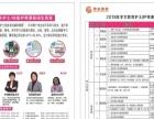 2018南宁护士/初级护师辅导课程强势来袭