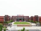 不懂网店怎么开 来安徽新华电脑学院