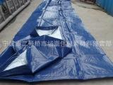 塑料篷布 遮阳布 帆布 pe篷布 防水帆布 塑料篷布 全网最低价