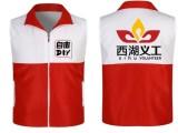 重庆涪陵政府志愿者服装,涪陵志愿者马甲帽子免费印字