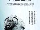 无锡电话机器人电销机器人AI机器人
