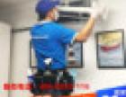 星级服务~朝阳区TCL洗衣机维修(北京各网点)售后电话!