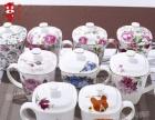 绅士虎彩瓷定制杯唐山骨瓷彩瓷杯加盟 工艺品