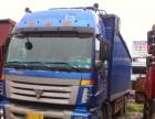 出售欧曼9米6高栏货车,手续齐全 公司提供按揭贷款!