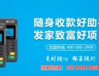 盛钱包北京代理 盛钱包在北京有人做吗 盛钱包有分公司吗