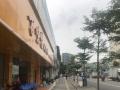 急转3宝安区沙井大王山工业一路行政楼餐饮店门面转让