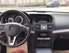 奔驰 E级双门轿跑车 2013款 E200 1.8T 自动