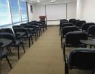 中汇联合大连商务咨询有限公司经营范围大框架
