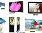 液晶拼接屏,监视器,广告机,一体机厂家