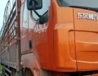 国四霸龙前四后八货车 包提档过户 可按揭贷款