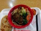 绿色健康 特色小吃 正宗淮南牛肉汤 美味等你来