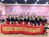盘龙城专业,高质量舞蹈培训机构