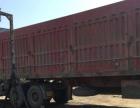 平板侧翻重型半挂带挂 挂车 货车 自卸