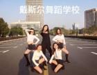 杭州哪里有可以学钢管舞