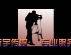 影視拍攝 后期剪輯 出版發行 光盤制作包裝