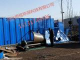 思铭环保生产锅炉布袋静电旋风湿式除尘器