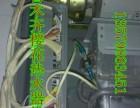 乌鲁木齐专业燃气热水器维修价格优惠
