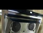 柳州市专业上门清洗各种家电