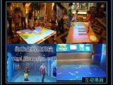 保定地面互动投影系统,地面投影互动软件