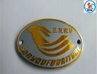 工厂专业定制金属标牌 不锈钢标牌 铝制标牌铭牌定做