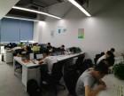 太仓电脑办公培训班,Java编程学习,编程语言培训班