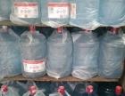 桶装水批发、零售