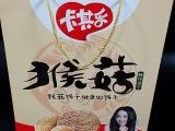 卡其乐猴菇饼干养胃饼干批发代理1.25kg*2箱年货礼盒热卖包邮