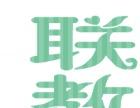 河南省自学助考本科