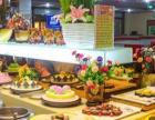 汉斯特自助烤肉加盟】自助韩式烧烤加盟 自助餐加盟