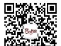 【音为有你汽车音响改装】标志308汽车音响升级