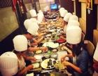 日本料理在加盟,大离日料培训 大离日料培训加盟