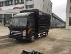中国重汽厢式货车-苍栏车 (丹东地区)总代.可分期