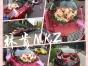 中御世爱婚品 DIY喜糖盒个性请柬定制红包伴手礼