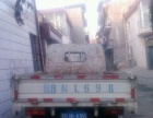 长短途货运,到废土,搬家,拉沙子,包车室内外均可