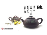 淄博专业的紫砂壶厂家推荐_淄博紫砂壶收藏品