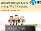 江苏南京2016成人高考录取分数是多少