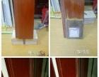 家具木门修漆补漆技术培训