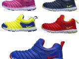 2015童鞋韩国童鞋冬款儿童运动童鞋毛毛虫童鞋一件代发厂家直销