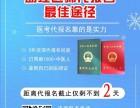 佛山广东2020年助理医师考试时间查询入口
