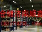 承接短途运输、商超配送、临时用车、工厂配送