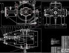 横山桥计算机培训 平面设计 室内设计 UG模具设计培训开课啦