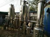 甘南高价回收二手三效MVR蒸发器