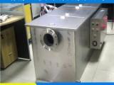 油水分离器污水达标排放