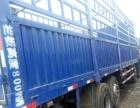 售欧曼9米6前4后6高栏货车.