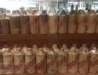 海淀87年茅台酒回收15年五粮液 回收非洲茅台酒瓶子