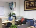 厚街繁华地段办公室,100平方,带办公用具